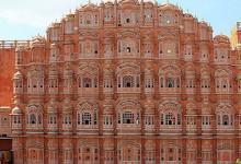 Jaipur – The Capital of Rajasthan